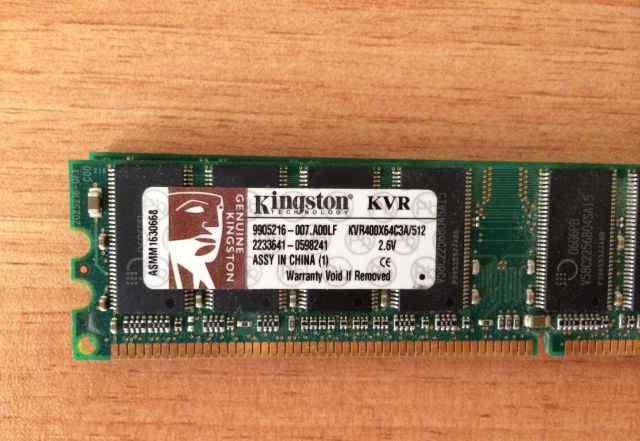 Оперативная память KVR400 на 512 Мб