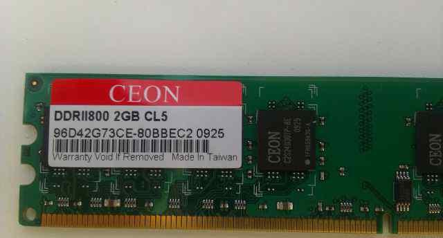 DDR2 2BG ceon