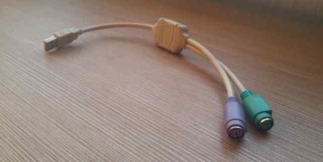 Переходник USB to PS/2 дорогой. высококачественный