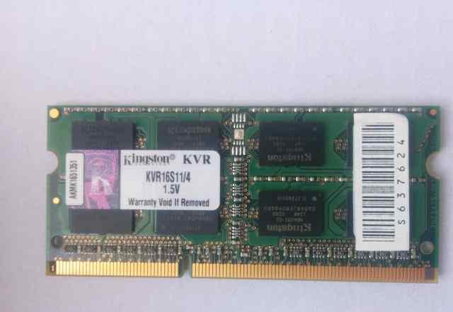 Оперативная память для ноутбука (4 GB памяти)