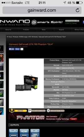 Gainward GTX 780