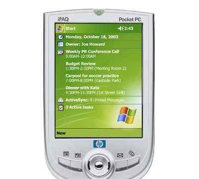 Карманный пк HP iPAQ Pocket PC h1945