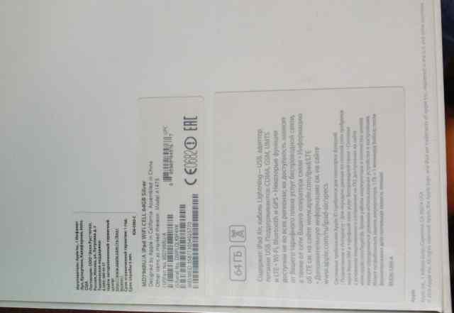 Apple iPad Air 64GB WiFi + Cellular новый рст