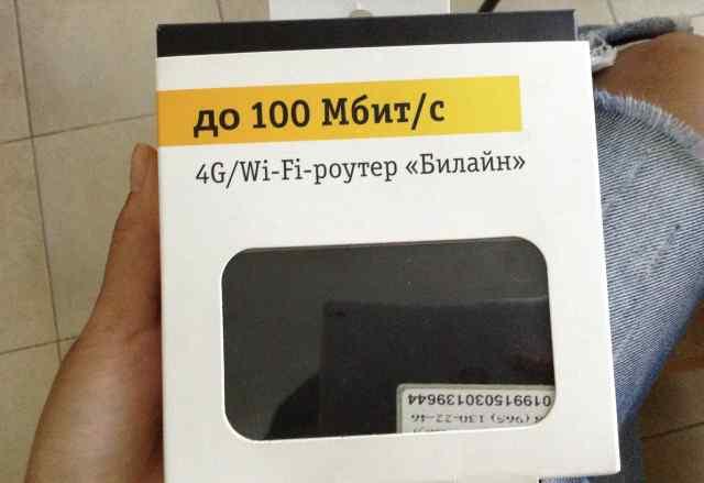 4g wi-fi роутер билайн