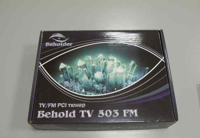 Behold TV 503 FM, новый