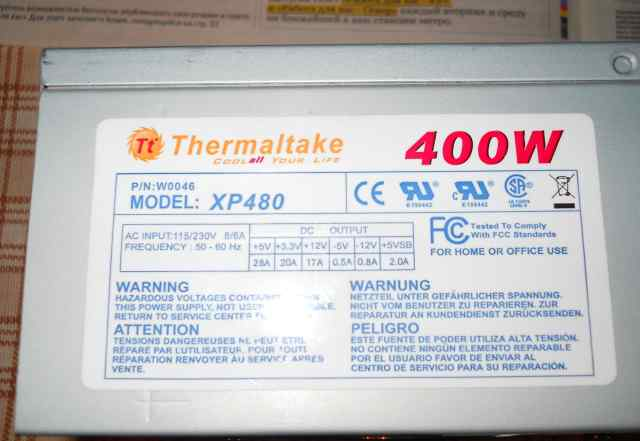 Блок питания Thermaltake