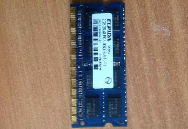 Elpida 2gb 2Rx8 PC3-10600S-9-10-F1