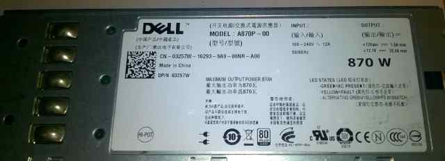 Dell PowerEdge R710 T610 Redundant Power Supply
