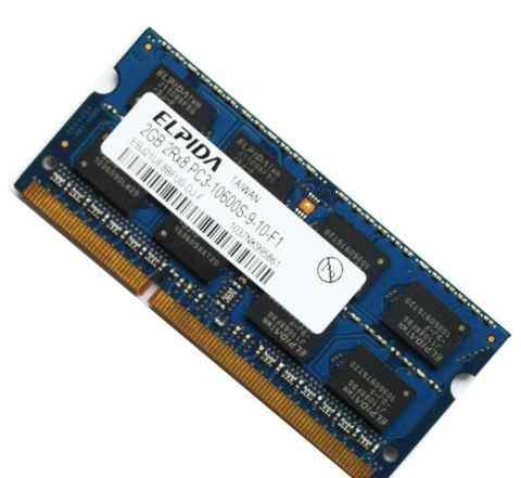 Оперативная память DDR3 Elpida 2gb для ноутбука