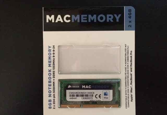 MacMemory 4 Gb (оперативная память)