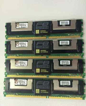 серверную память FB-dimm