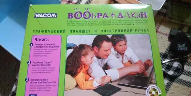 Графический планшет Wacom Воображалкин