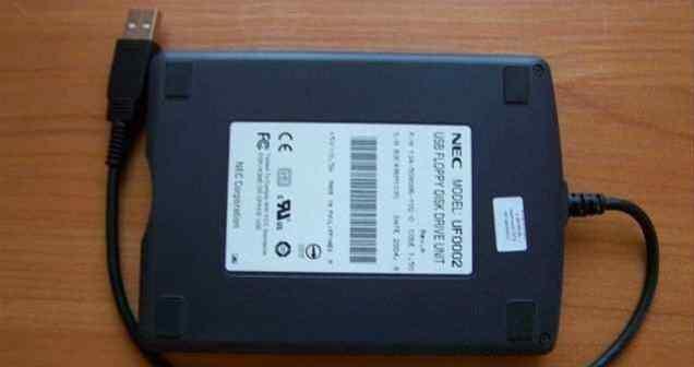 NEC USB floppy UF0002