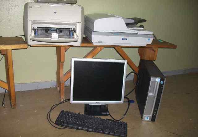 Сканер, компьютер, принтер