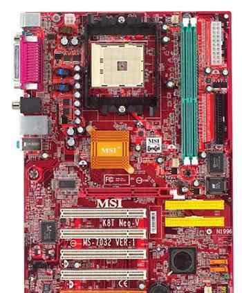 MSI MS-7032