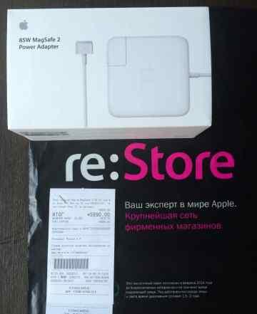 Часть зарядки для MacBook Pro