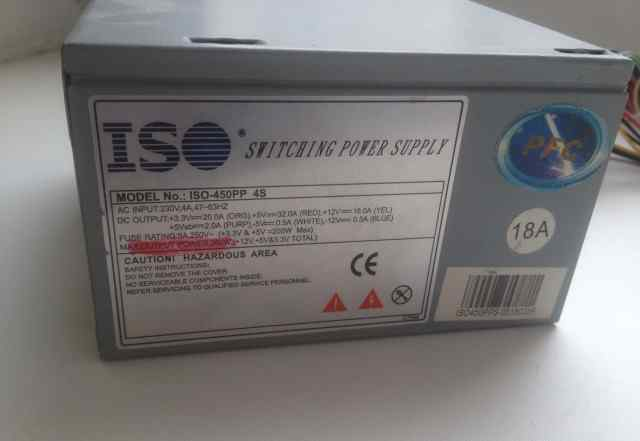 Блок питания ISO-450pp
