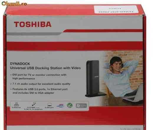 Порт-репликатор Toshiba Dynadock DVI - в коробке
