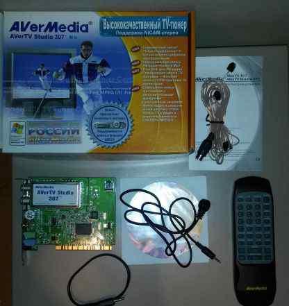TV-тюнер AverMedia AverTV Studio 307