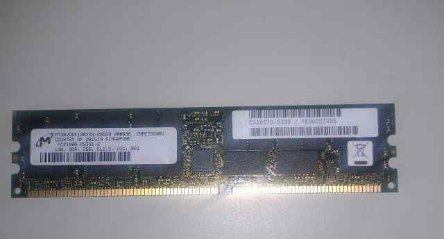 RAM для сервера 1Gb PC-2100, ECC, REG, CL2.5