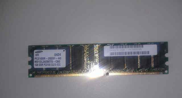 RAM для сервера 1Gb PC-2100, ECC, REG, CL2.5