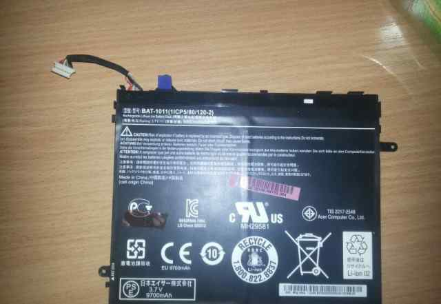 Аккамулятор Acer a701