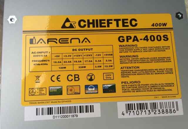 Блок питания Chieftec GPA -400s