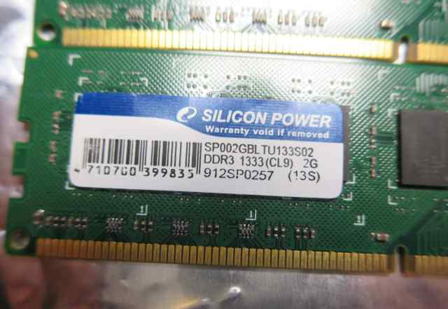 2G DDR3 1333 Silicon Power