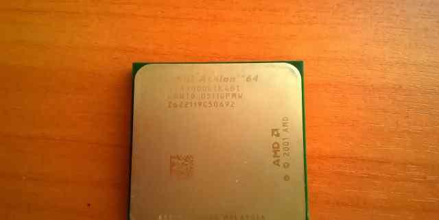 AMD Athlon 64 3000+ - ADA3000DIK4BI