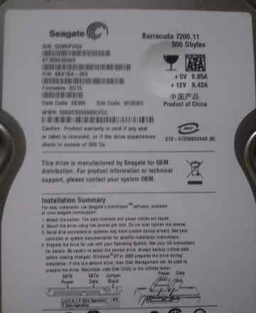 Seagate Barracuda 7200.11 500 Gb