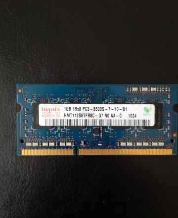 Модуль SO-dimm DDR3-1066 1Gb Hynix, Корея