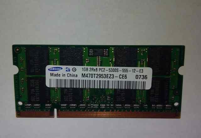 Память Samsung 1Gb PC2-5300S