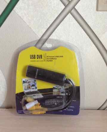 USB DVR флешка для видеокассет