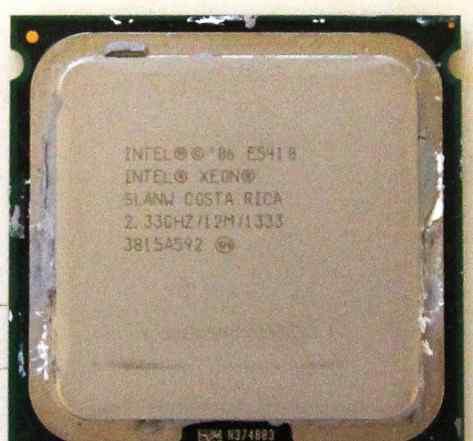 Dual Intel Xeon 5140 2.33 GHz