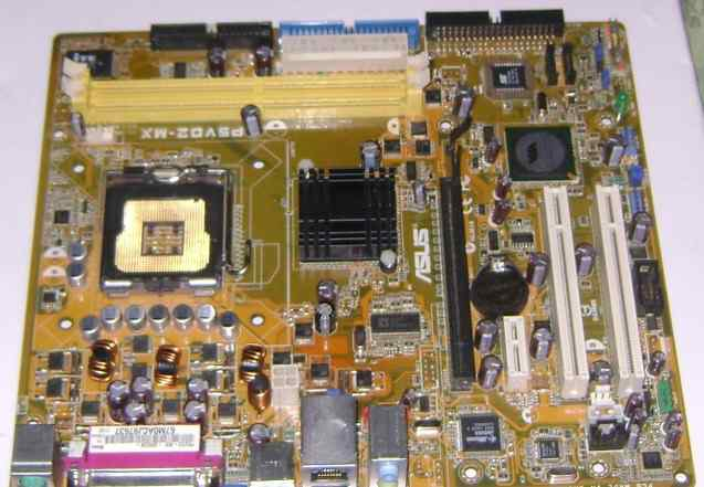 P5VD2-MX 775 LGA