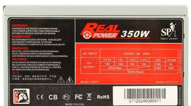 Блок питания ATX 350W SuperPower Real Power