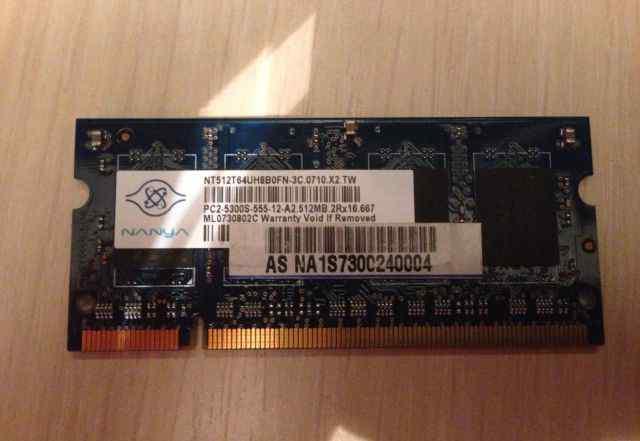 Планка памяти so-dimm 512mb