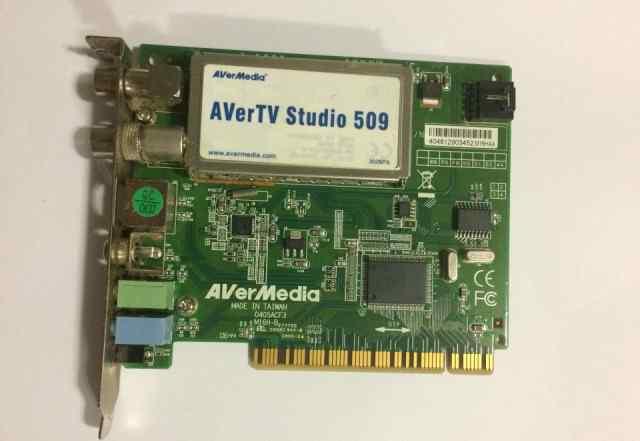 tv tuner AverTV Studio 509