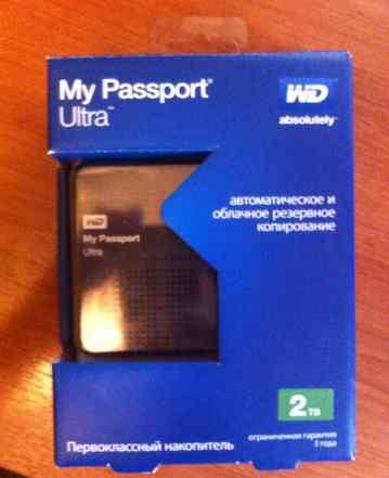 WD 2 TB My Passport Ultra
