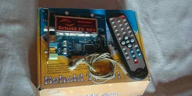 Beholder Behold TV 401