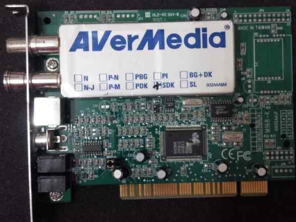Тв-тюнер AVerMedia (SDK)