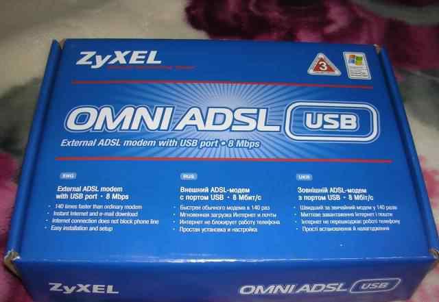 Omni adsl USB EE (Annex A)