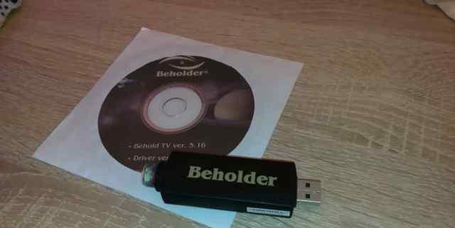 Beholder TV