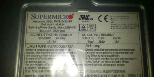 Новые блоки питания SuperMicro PWS-2K53-BR 2500W