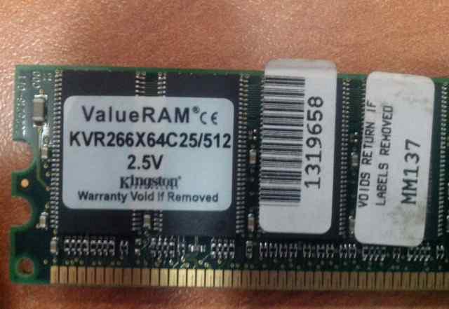 Память 512MB DDR PC2100(KVR266X64C25/512)
