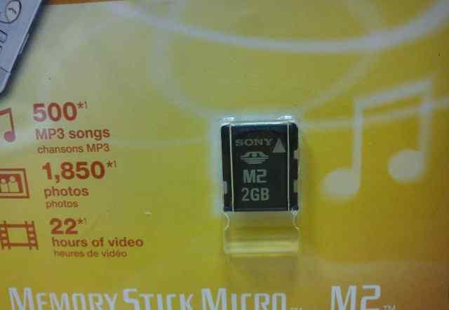 Карта памяти Memory Stick Micro M2 Sony 2Gb