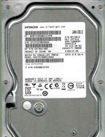 Hitachi HDS721050CLA662 500Gb SATA 6.0