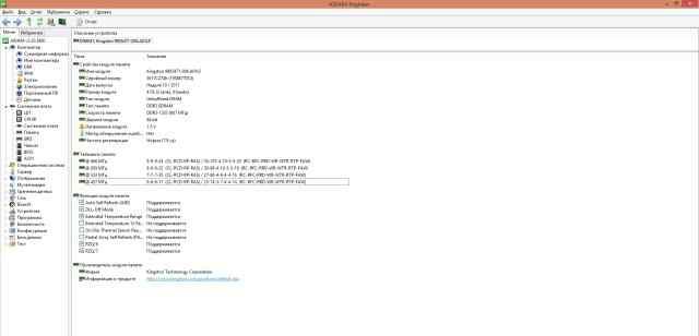 Оперативная память Kingston DDR3 4GB одной планкой