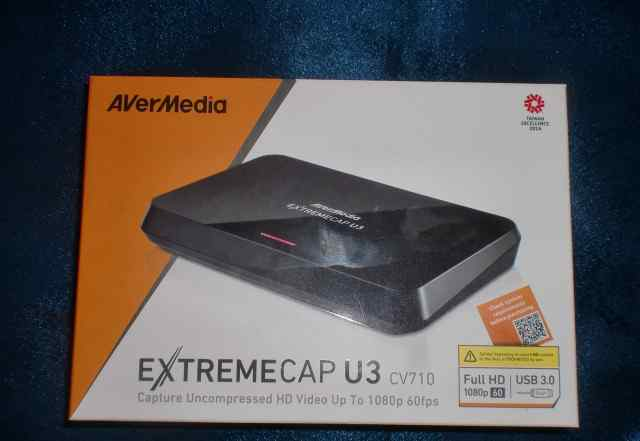 AverMedia extrimecup U3 CV710 - продано