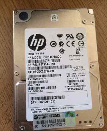 Жесткий диск для сервера HP на 146гб 15к
